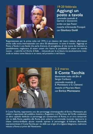 Le maschere e i volti - Stagione 2019, Teatro Cilea Reggio Calabria